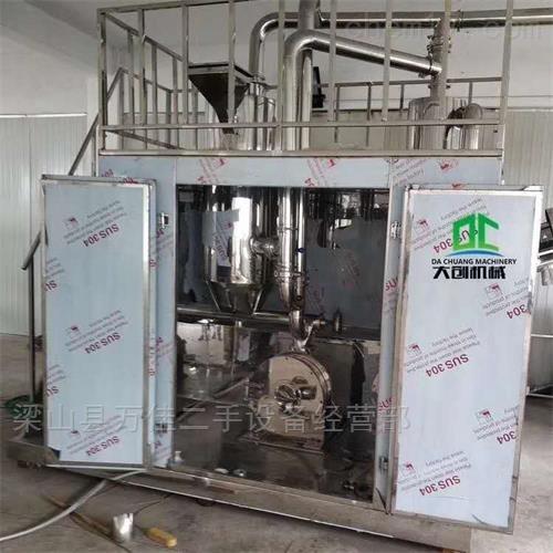 闲置二手450低温液氮粉碎机组价格便宜