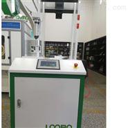 颗粒物效率测试仪95流量油性测试