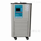 -40℃低溫恒溫磁力攪拌水槽DHJF-4005