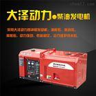 20千瓦数码变频柴油发电机图片