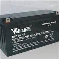 NP150-12德国威扬蓄电池NP系列现货