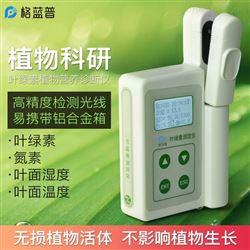 HED-YA专业测量叶绿素含量的仪器