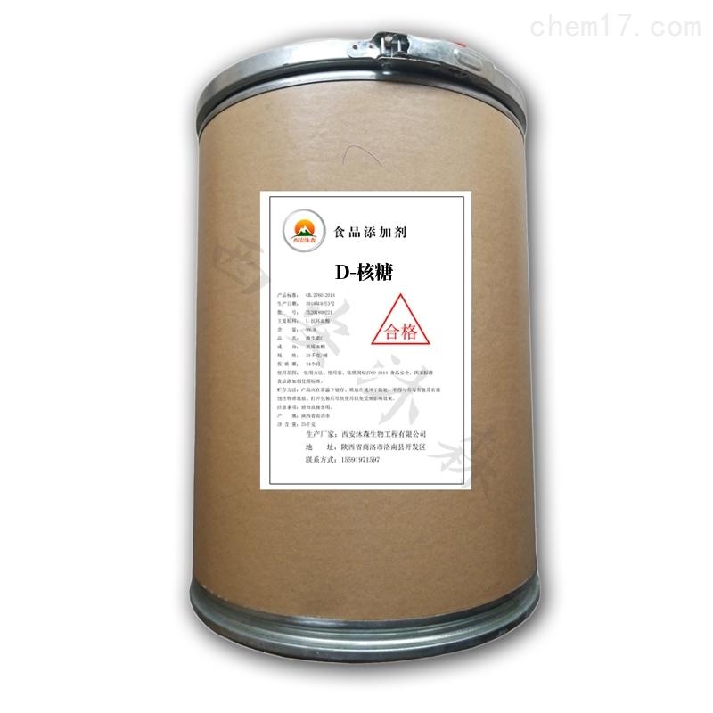 山东D-核糖生产厂家