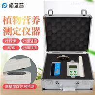 GLP-YB叶绿素含量测定仪品牌