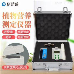 HED-YB便携式叶绿素仪免费报价