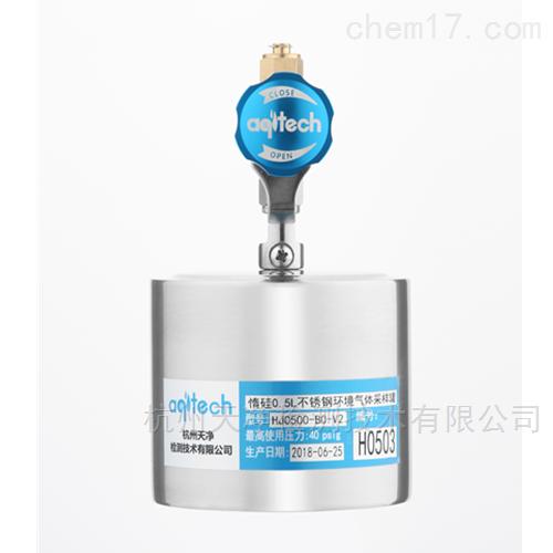 苏玛罐/惰硅InertSi® 大气监测采样罐