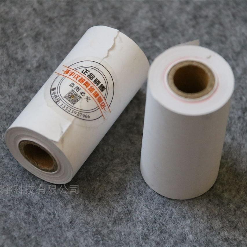 量热仪专用打印纸热敏纸 配件