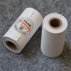 实验室用仪器打印纸 量热仪配件
