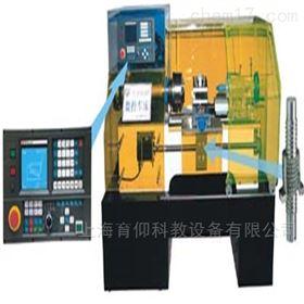 YUY-CKC6136透明数控教学车床实训设备