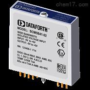 Dataforth SCM5B 放大器模块