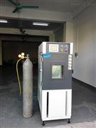 混凝土碳化测试箱