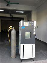 ZT-CTH-225A二氧化硫氣體試驗箱