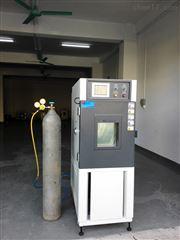 ZT-CTH-120T混凝土碳化测试箱