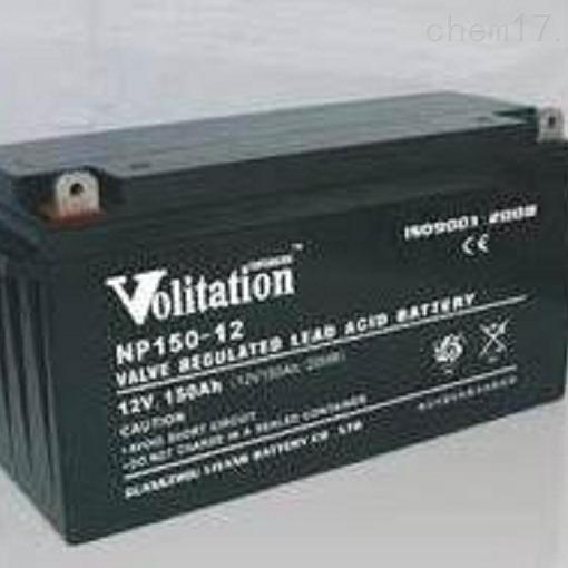威扬蓄电池NP150-12含税运