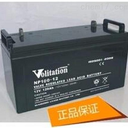 威扬蓄电池NP100-12原装正品