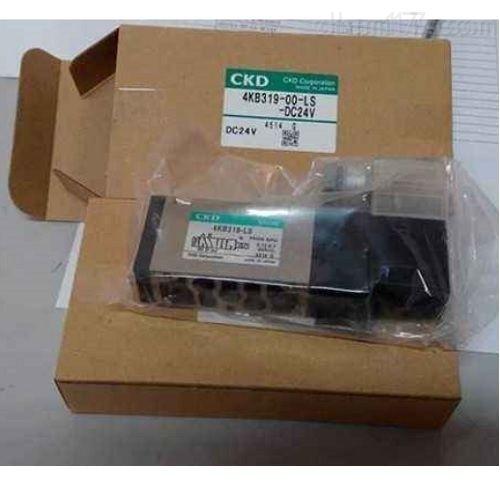 日本直销CKD电磁阀