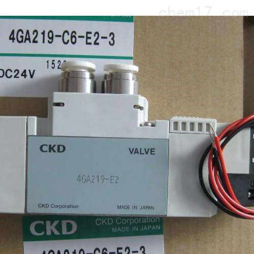 CKD直动式3通阀