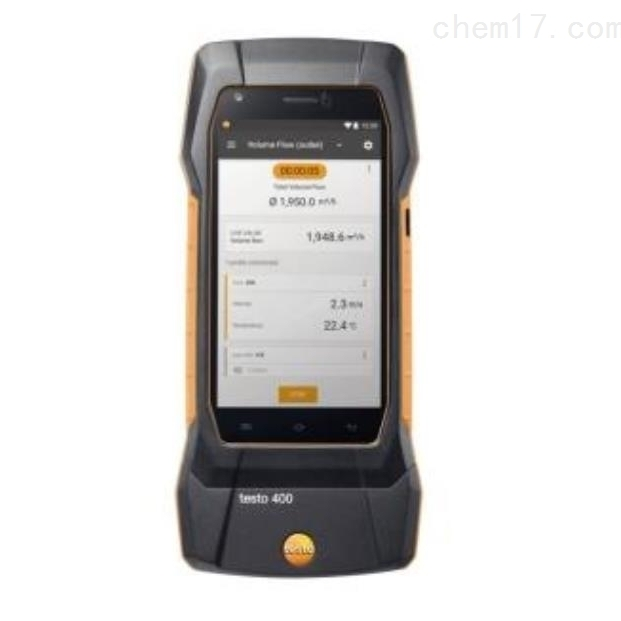 testo 400 - 智能型参比级多功能测量仪