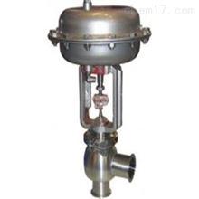 ZTRS气动卫生级调节阀生产商供应商经销商