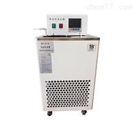 低温恒温水槽油槽