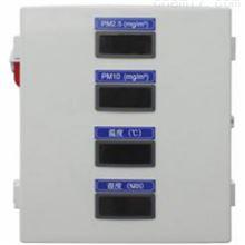 LB-ZXF(A)国产粉尘检测仪