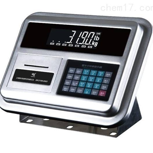 电子地磅仪表磅头
