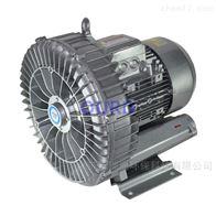 HRB-930-D3大风量18.5KW旋涡风机