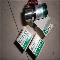 CKD2不锈钢电动二通阀