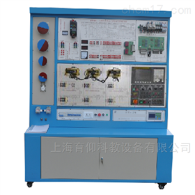 YUYSKB-06M-3F型(7125)数控铣床电气控制与维修实训台