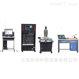 YUYSKB-08M-3D数控铣床装调与维修考核实训设备