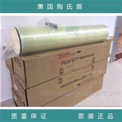 美国陶氏膜设备反渗透RO膜系统 进口品牌