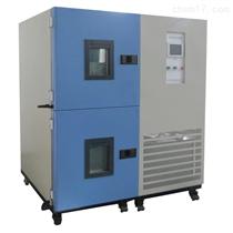 低温空气老化试验机