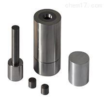 Φ21-30mm 硬质合金模具