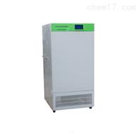 LDS-150Y药品稳定性试验箱