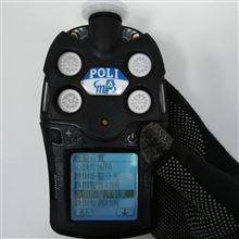 MP400SMP400S复合气体检测仪蓝牙版