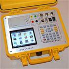 YW-DZ电能质量分析仪(台式)低价销售