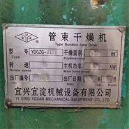 选择二手管束干燥机工作特点
