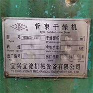 400二手400平方管束干燥机