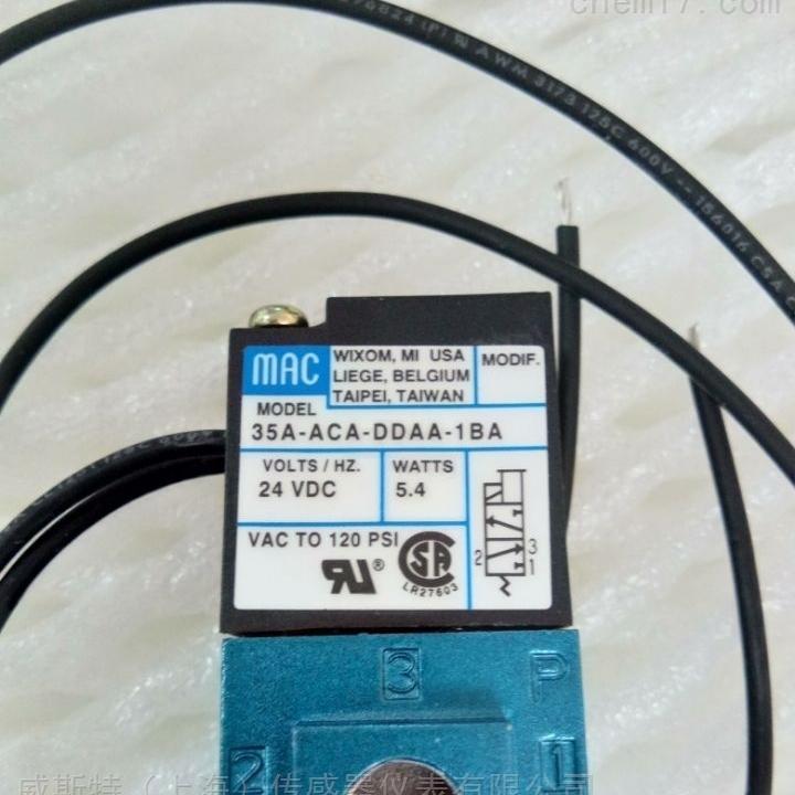 美国MAC液压阀原装正品特价供应