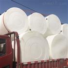 10吨园林灌溉水箱直销