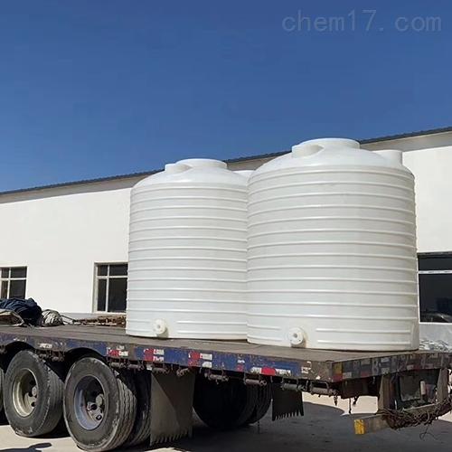 4吨化工储罐