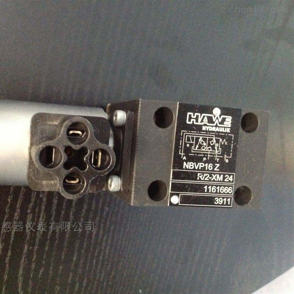 德国哈威HAWE液压泵原装出售