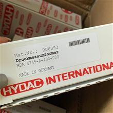 实拍贺德克压力传感器HDA4745-A-400-000