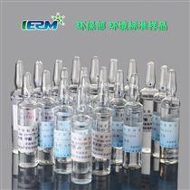 GSB07-3186-2014铜 铅 锌 镉 镍 铬 混合水质标样 质控样
