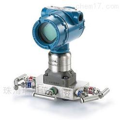 3051S共平面压力变送器