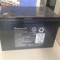 LC-PD1217ST松下蓄电池LC-P系列销售