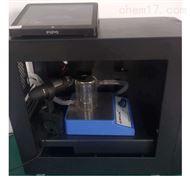 光化学紫外反应监测仪