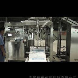 河北石家庄水溶肥生产设备