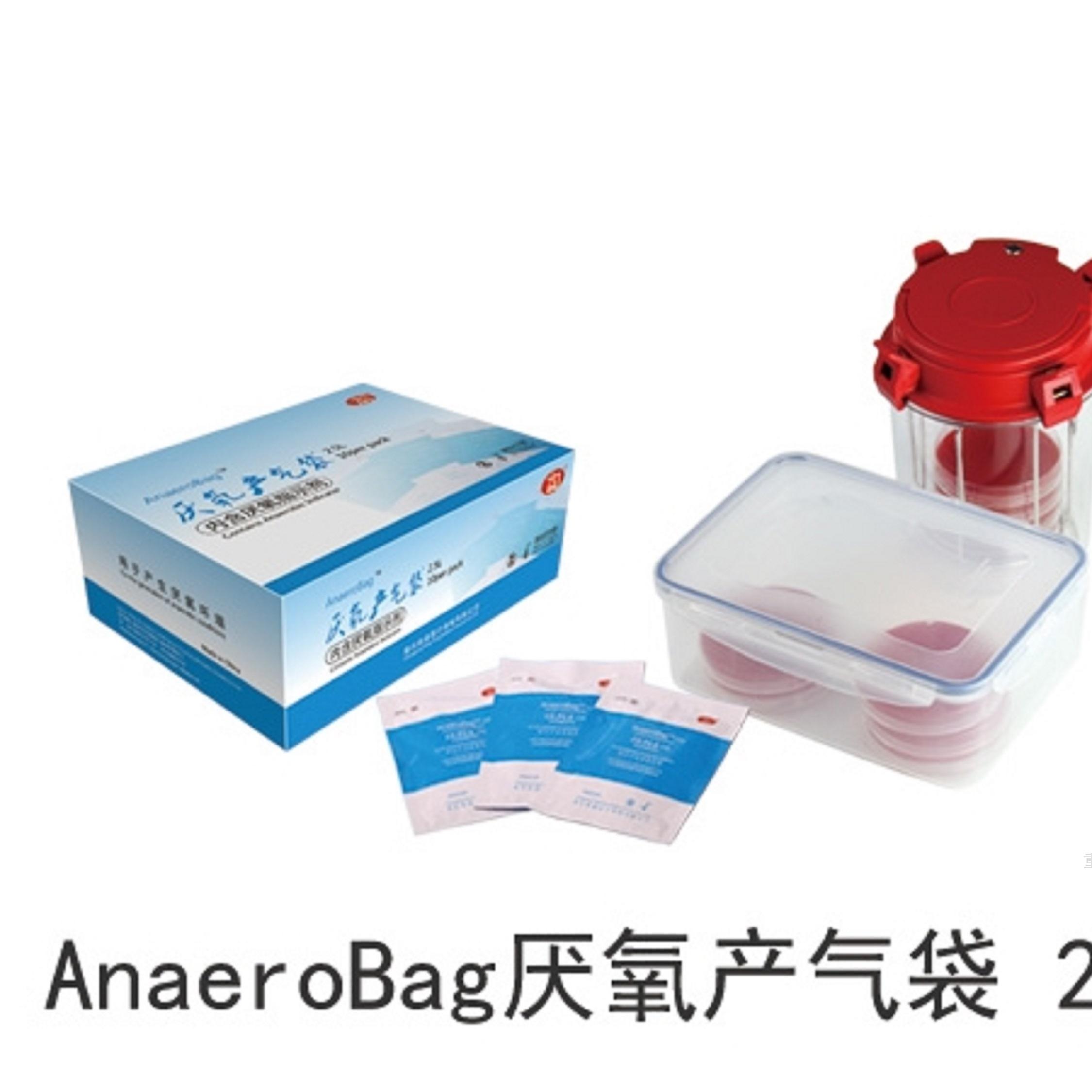 厌氧微需氧培养系统