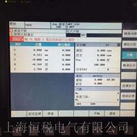 西门子840D系统开机启动屏幕不亮修复专家